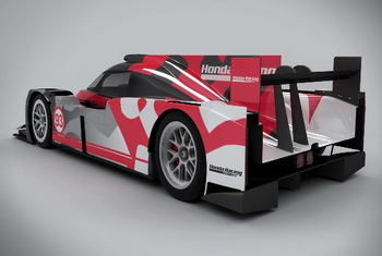 The HPD ARX-04b will debut in 2015